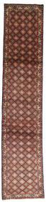 ハマダン 絨毯 XVZR832