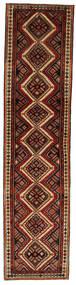 Hamadán Patina szőnyeg XVZR905
