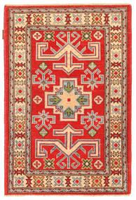 Kazak-matto NAV670
