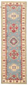 Kazak carpet NAV562
