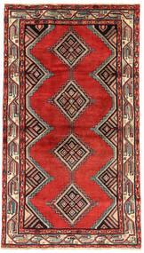 Hamadan Teppich XVZR870