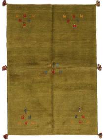 Gabbeh Persia carpet XVZR638