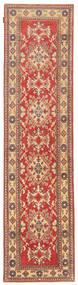 Alfombra Kazak NAV560