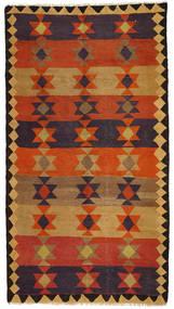 Kilim Fars carpet XVZR1049