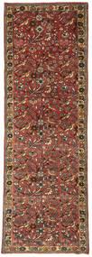 Rudbar Patina szőnyeg XVZR1493
