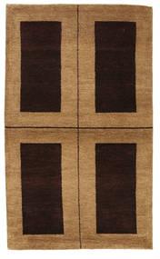 Gabbeh Indiaas tapijt ACOF266