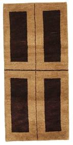 Gabbeh Indiaas tapijt ACOF356