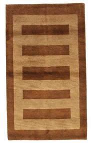 Gabbeh Indiai szőnyeg ACOF378