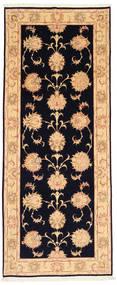 Tabriz 50 Raj silkillä-matto MID6