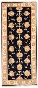 Tabriz 50 Raj With Silk Rug 125X294 Authentic  Oriental Handknotted Hallway Runner  Dark Purple/Beige (Wool/Silk, Persia/Iran)