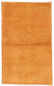 ギャッベ ペルシャ 絨毯 FXB228