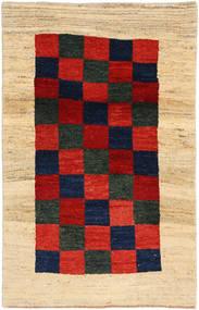 Gabbeh Persia rug FXB198