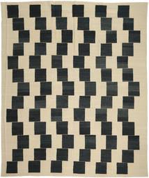 Kilim Moderno Tapete 245X293 Moderno Tecidos À Mão Bege Escuro/Verde Escuro (Lã, Afeganistão)