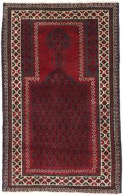 Belouch Alfombra 87X138 Oriental Hecha A Mano Rojo Oscuro/Negro (Lana, Afganistán)