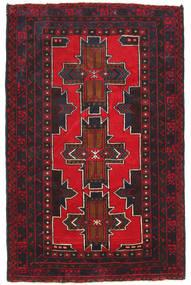Baluch carpet ACOG248