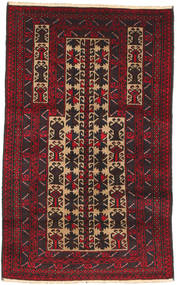 Baluch Rug 84X135 Authentic  Oriental Handknotted Dark Red/Black (Wool, Afghanistan)