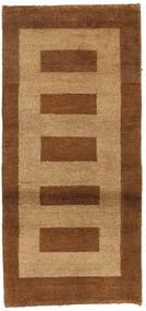 Gabbeh Indisch Teppich ACOF150