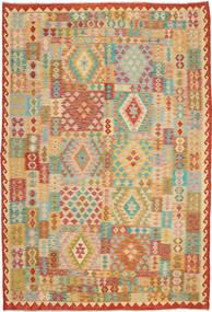 キリム アフガン オールド スタイル 絨毯 ABCO569