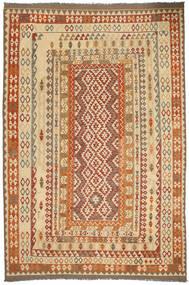 キリム アフガン オールド スタイル 絨毯 ABCO2808