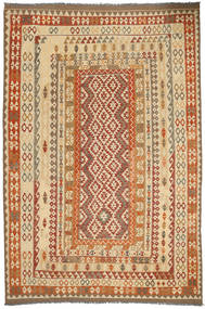Kelim Afghan Old style Teppich ABCO2808