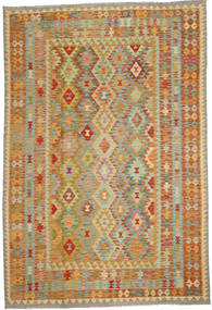 Kelim Afghan Old style Teppich ABCO255