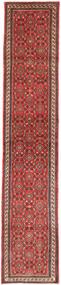 Hosseinabad carpet MXE119