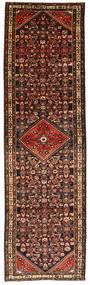 Hosseinabad carpet MXE404