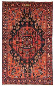 Nahavand Matto 135X222 Itämainen Käsinsolmittu Tummanvioletti/Oranssi (Villa, Persia/Iran)