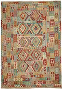 キリム アフガン オールド スタイル 絨毯 ABCO467