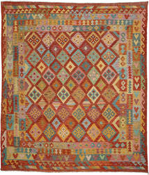 Kilim Afghan Old style carpet ABCO485