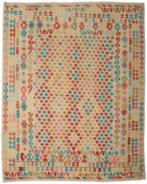 Tapis Kilim Afghan Old style ABCO207