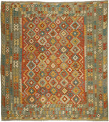 Tapis Kilim Afghan Old style ABCO512