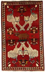 Ghashghai Tapete 124X205 Oriental Feito A Mão Vermelho Escuro/Castanho Alaranjado (Lã, Pérsia/Irão)