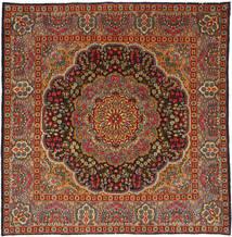 Kerman Lavar Teppich RXZA1024