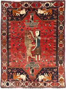 Qashqai szőnyeg RXZA837
