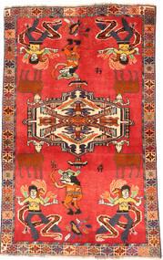 Ghashghai Tappeto 128X203 Orientale Fatto A Mano Ruggine/Rosso/Arancione (Lana, Persia/Iran)