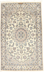 Nain 9La carpet RXZA1253