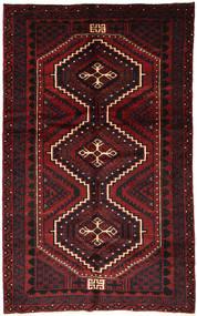 Lori szőnyeg RXZA1130