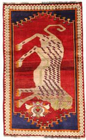 Ghashghai figural matta RXZA869