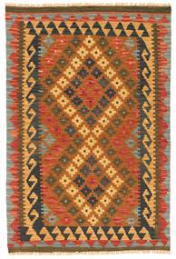 キリム アフガン オールド スタイル 絨毯 NAX823