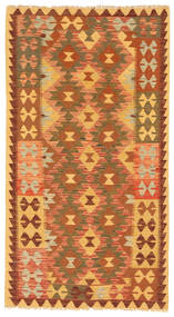 Alfombra Kilim Afghan Old style NAX505