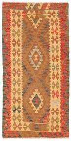 キリム アフガン オールド スタイル 絨毯 NAX498