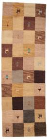 Gabbeh Indo carpet KWXZE729