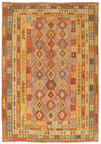 Tappeto Kilim Afghan Old style NAX1237