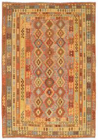 Tapis Kilim Afghan Old style NAX1237
