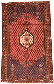 Zanjan carpet MXNA383