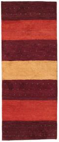 Gabbeh Indo carpet KWXZE692