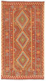 Kilim Afghan Old style carpet NAX1338