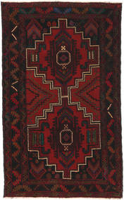Baluch rug ACOG287