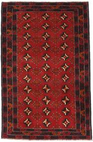 Balouch szőnyeg ACOG289